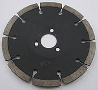 """Алмазный диск, """"кривой-рез"""" для резки гранита под фланец,  сегментный 125x2,0/1,4x8,0x22,23(10S)"""