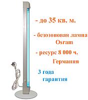 Облучатель бактерицидный бытовой кварцевая лампа OBB 30P OZONE FREE безозоновая Osram 8000ч