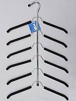 Плечики вешалки тремпеля шестиярусный поролоновый черного цвета, длина 41,5 см