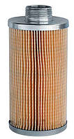 FG-2 (25 микрон) Картридж для фильтра тонкой очистки  КИЕВ