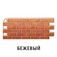 Фасадная панель АЛЬТА ПРОФИЛЬ Кирпич Бежевый