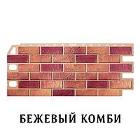 Фасадная панель АЛЬТА ПРОФИЛЬ Кирпич