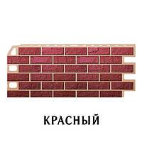 Фасадная панель АЛЬТА ПРОФИЛЬ Кирпич Красный