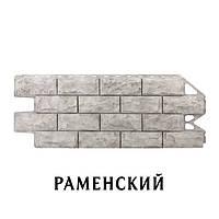 Фасадная панель АЛЬТА ПРОФИЛЬ Фагот Раменский