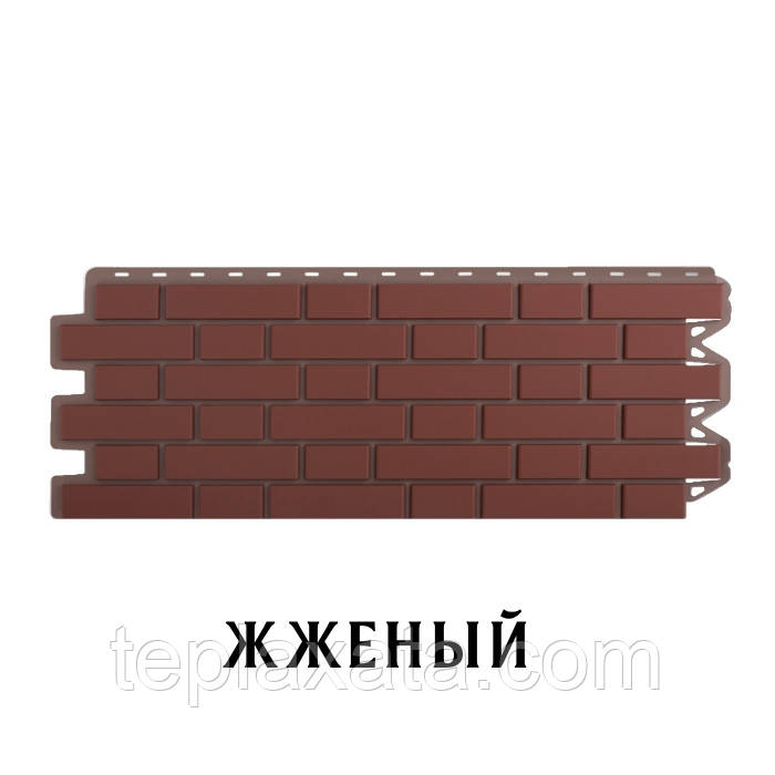 ОПТ - Фасадная панель АЛЬТА ПРОФИЛЬ Кирпич клинкерный Жженый (0,536 м2)