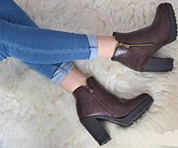 Модные ботинки для женщин коричневого цвета