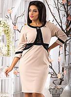 Элегантное комбинированное платье 50-56