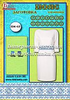 Заготовка на вышивку женского пояса ПЖ-17 (белый)