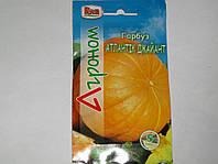 Семена Тыква Атлантик Гигант 5 семян Riva, фото 1