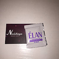 Гель-краска ELAN 01 black (черная) для бровей и ресниц