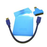 Переходник USB 3.0 2.0 - SATA 2.5 + кейс, карман