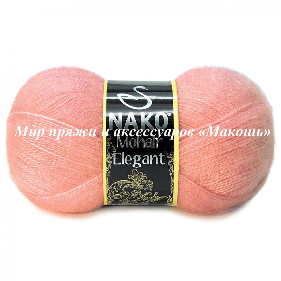 Зимняя пряжа Mohair Delicate Мохер деликат Нако, № 6115, персик