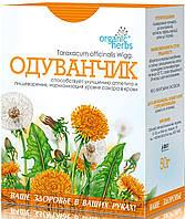 Фиточай Organic Herbs Одуванчик 50г