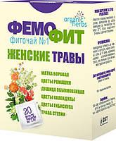 Фіточай Organic Herbs Фемофит №1 фільтр-пакети 1,5 г №20