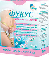 Морские водоросли Фукус 100г