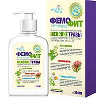 Гель для интимной гигиены Organic Herbs Фемофит Объём 250мл