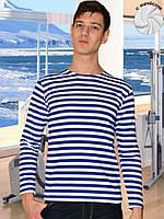 Теплая мужская футболка (тельняшка) (Белый, синий, крупная полоска)