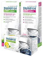 Набор для похудения Тайфун №4 (Чай Лимон+Крем+Сыворотка)