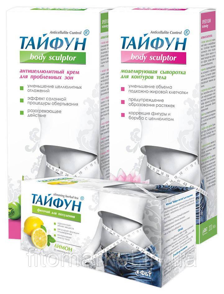 Чай для похудения тайфун купить 1