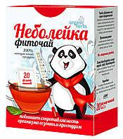 Фіточай Organic Herbs Неболейка фільтр-пакети 2г №20