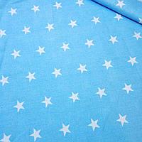 Хлопковая ткань со звездами белого цвета на голубом фоне №346