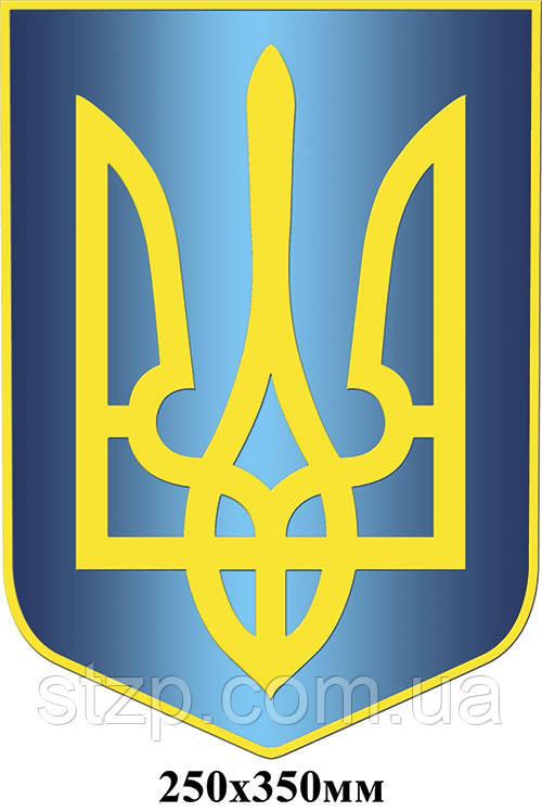 Герб України - 3800