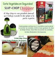 Измельчитель Slap Chop (Слап Чоп) Happy Chop (Хэппи Чоп) НАБОР, фото 1