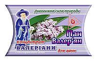 Т.В.К. Груп, Украина Концентрат валерьяны с экстрактом алое Пан Валерьян 450 г