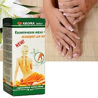 Масло-дезодорант косметичний Для ніг 30 мл