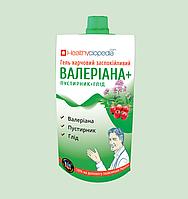 Гель пищевой успокаивающий Валериана+Пустырник+Боярышник / Valerian+Motherwort+Hawthorn 120 мл