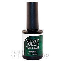 Топ Naomi Velvet Touch Top Coat бархатный - верхнее покрытие для гель-лака (матовое), 12 мл