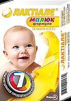Фармак, Украина Лактиале Малыш формула пакеты 0,5г №14