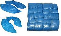 Носки-бахилы (100 шт.) NBO-00 YRE