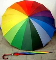 Зонты — Зонт «Радуга»