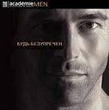 Набор Academie Men - Увлажнение, фото 3