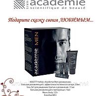 Набор Academie Men - Увлажнение, фото 1