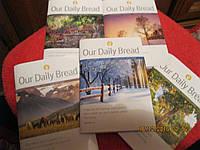 Набор брошюр буклетиков на ангглийском языке 5штук OUR Daily bread о религии