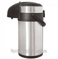 Термос из нержавеющей стали помповый для напитков Stenson 3500мл HZT-0095 /91, фото 1