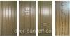 МДФ накладки с влагостойким покрытием 16 мм., фото 4