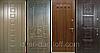 МДФ накладки на входные двери 16 мм. Внутренние, фото 3