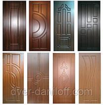 Каталог МДФ накладок на металлические двери, фото 2