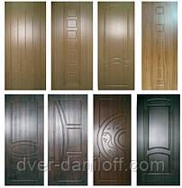МДФ накладки на металлические двери оптом, фото 3