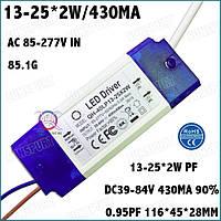 Драйвер для светодиодов 13-25x2W 430mA