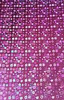 Картон Розовый с Голограммой 240 гр/м2 20x30 см А4 1 шт