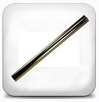 Труба гладкая 2,40м д.19мм золото