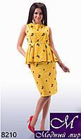 Женский юбочный костюм с баской желтого цвета (р.42,44,46) арт.8210