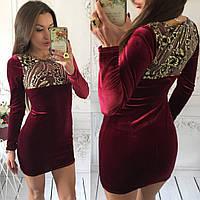 Красивое платье из пан-бархата