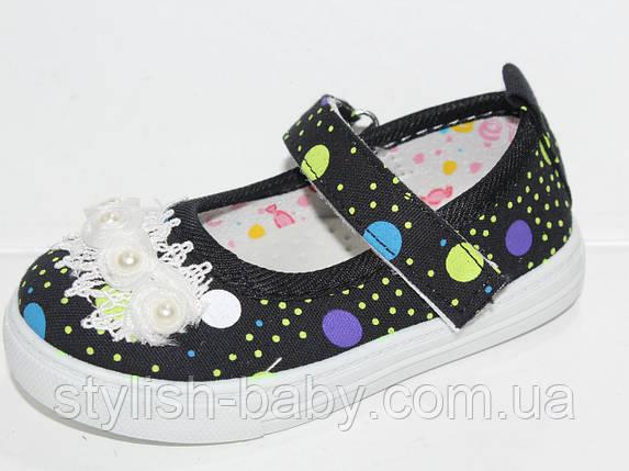 Детская спортивная обувь. Детские кеды бренда С.Луч для девочек (рр. с 20 по 25), фото 2