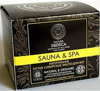 Масло для ног, густое, сибирское, лимонник и кедровое масло Sauna&Spa 120 мл Natura Siberica RBA /0-63 N
