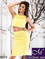 Яркий женский юбочный костюм желтого цвета (р.42,44,46) арт.8973